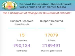 Tn Govt Launche Funding Platform To Improve School Infrastructure
