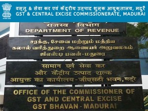 Central Excise Madurai Recruitment 2020 Gst Apply For Clerk And Canteen Attendent Post