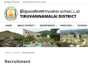 Tnahd Tiruvannamalai Recruitment 2020 Apply Offline For Lab Attender And Assistant Post