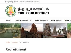 Tnrd Tiruppur Recruitment 2020 Apply For Road Inspector Vacancies At Tiruppur Nic In