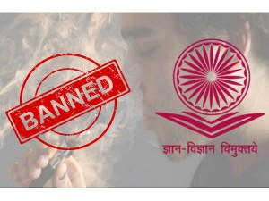 Ugc Issues Circular To Prohibit Use Of E Cigarettes In Educational Campus
