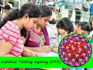 Nta Extends Last Date For Online Application Forms Submission Due To Covid 19 Lockdown