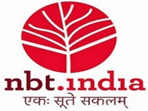 National Book Trust Recruitment 2020 Apply For Various Post