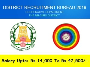 Nilgiris District Central Cooperative Bank Recruitment 2020 Apply For Assistant Post