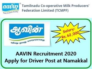 Aavin Recruitment 2020 Apply For Driver Post At Namakkal