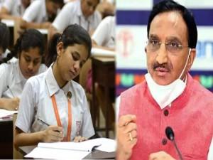 Cbse Board 10th 12th Exams 2021 Postponed Says Education Minister Ramesh Pokhriyal