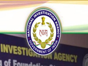 Nia Recruitment 2021 Accountant Assistant And Other Post Nia Gov In