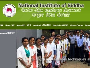 Nis Chennai Recruitment 2021 Application Invited For Professor And Various Post