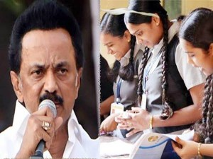 Tamil Nadu Schools Open Class 12th Public Examination In Tamil Nadu Official Announcement Release