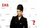 ஐஸ்வர்யா ராய்க்கு எப்படி உலக அழகி பட்டம் கிடைத்தது? ஐஏஎஸ் தேர்வில்