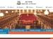35 ஆயிரம் மாணவர்களை பெயில் ஆக்கிய மும்பை பல்கலைக் கழகம் ?