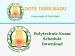 பாலிடெக்னிக் தேர்வுகள் : மார்ச் 29-இல் துவக்கம்!